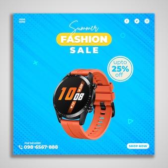 Design de postagem promocional do instagram para venda de moda de verão