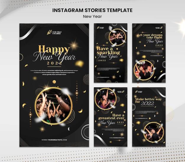 Design do modelo de histórias do instagram para o ano novo