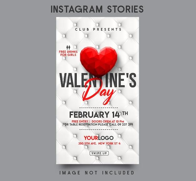 Design do modelo de histórias do instagram para o dia dos namorados