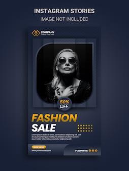 Design exclusivo de histórias do instagram de promoção de vendas de moda
