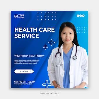 Design moderno e limpo de banner hospitalar ou flyer quadrado para modelo de postagem de mídia social