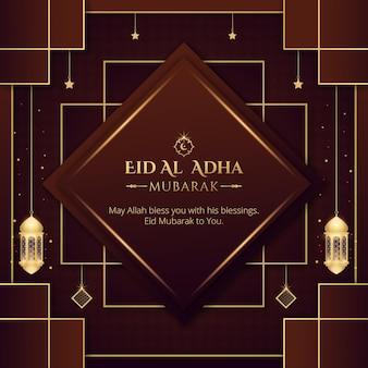 Design realista de fundo do festival de eid al adha bakrid
