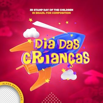 Dia 3d do selo das crianças no brasil para composição