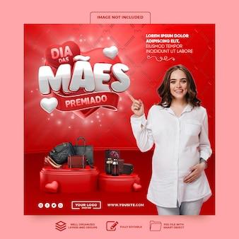 Dia das mães nas redes sociais premiado no brasil 3d render