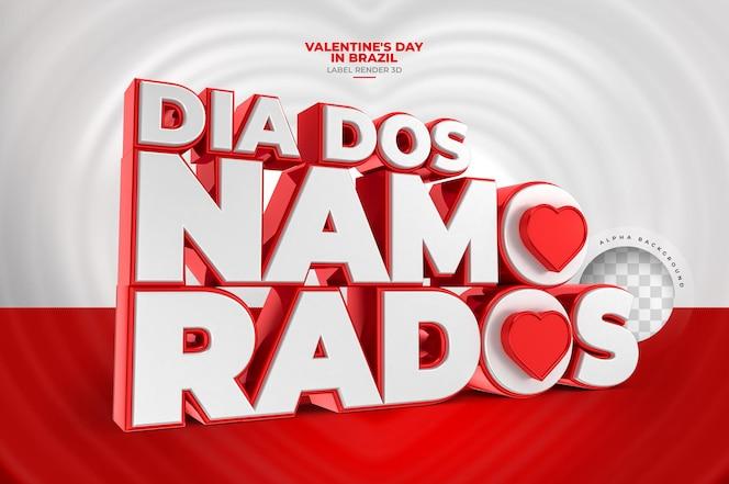 Dia dos namorados em brasileiro em renderização 3d