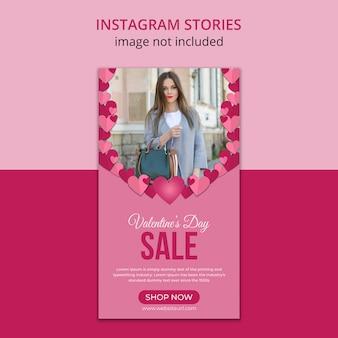 Dia dos namorados instagram stories