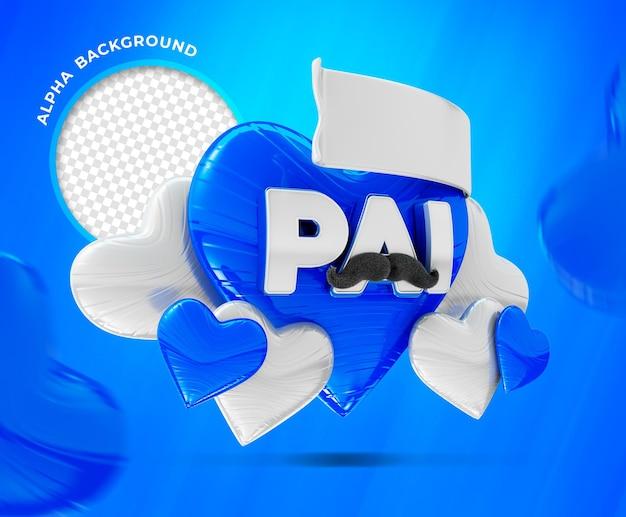 Dia dos pais no brasil logo 3d render