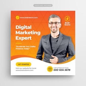 Digital business marketing social media post banner ou flyer quadrado