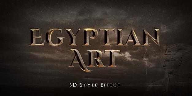 Efeito de estilo de texto 3d arte egípcia