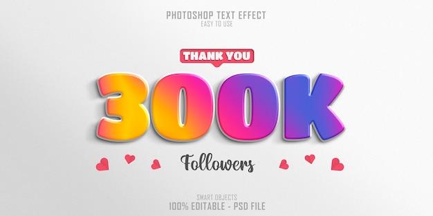 Efeito de estilo de texto 3d de 300 mil seguidores de mídia social