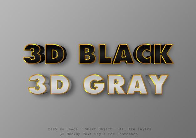 Efeito de texto 3d preto e cinza