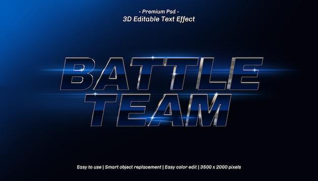 Efeito de texto editável da equipe 3d battle