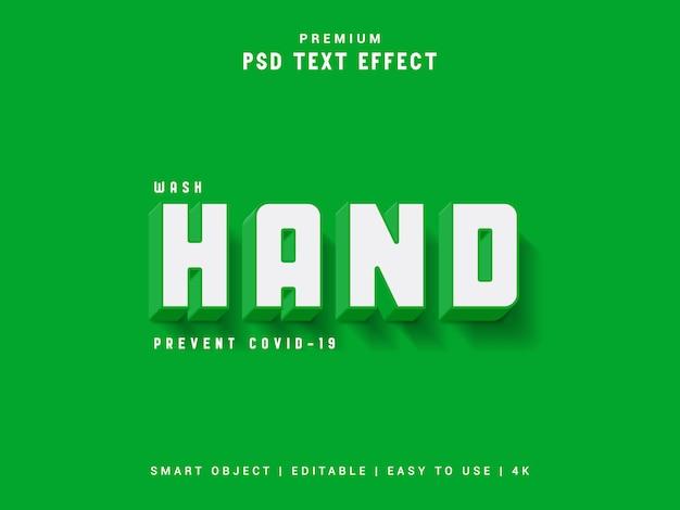 Efeito de texto premium de lavagem das mãos