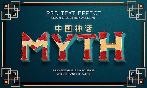 Efeito do texto chinês de mitologia