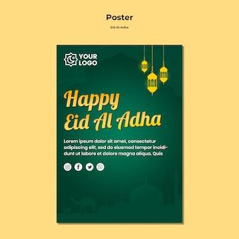 Eid al adha conceito de cartaz