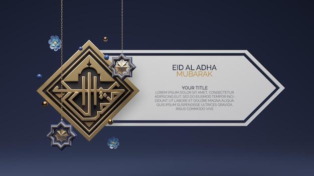 Eid al adha mubarak com banner de renderização 3d de caligrafia dourada
