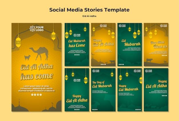 Eid al adha post de mídia social