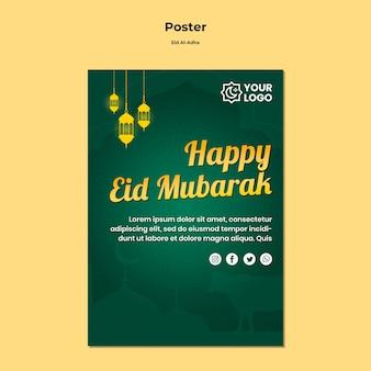 Eid al adha poster