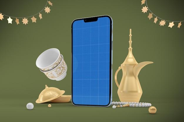 Eid phone 13