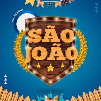 Elemento 3d brasil fest em renderização 3d