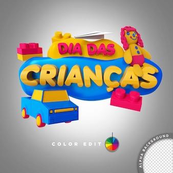 Elemento selo 3d para composição psd para vendas no dia das crianças no brasil