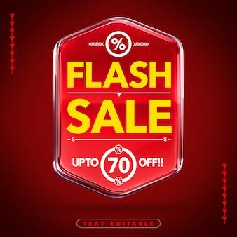 Emblema brilhante 3d de venda instantânea com