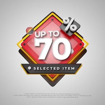 Emblema de venda 3d colorido