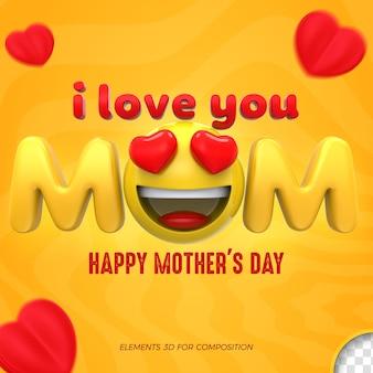 Emoji 3d feliz dia das mães