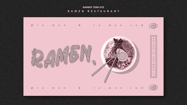 Esboço de modelo de banner de restaurante ramen