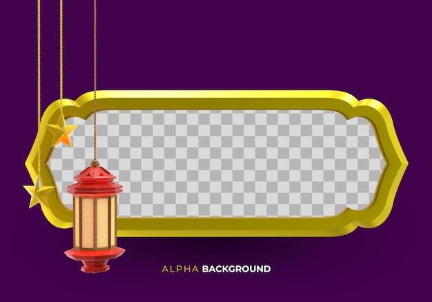 Espaço de lâmpada islâmica para texto. ilustração 3d