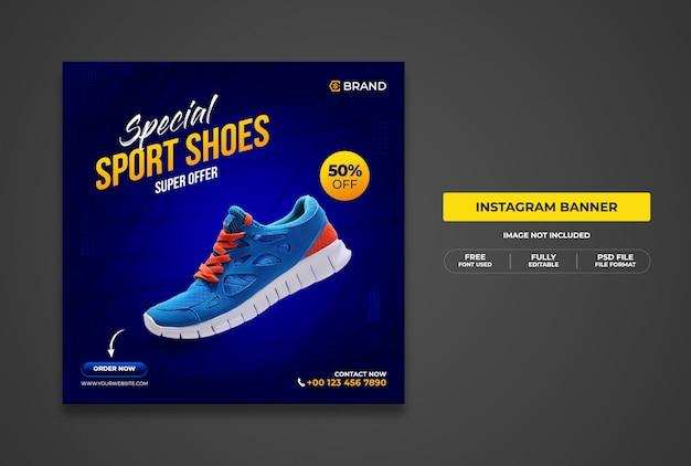 Esporte especial sapatos instagram web banner ou modelo de banner de mídia social