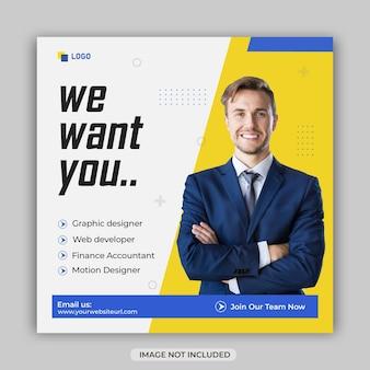 Estamos contratando vaga de emprego para funcionário, postagem de mídia social quadrada ou design de modelo de histórias do instagram
