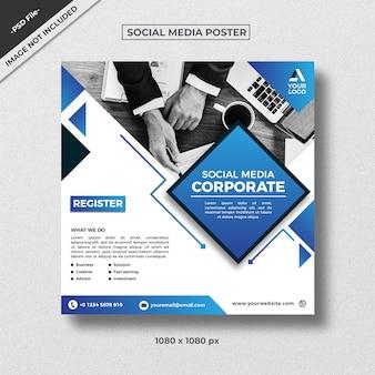 Estilo corporativo de modelo de cartaz de mídia social