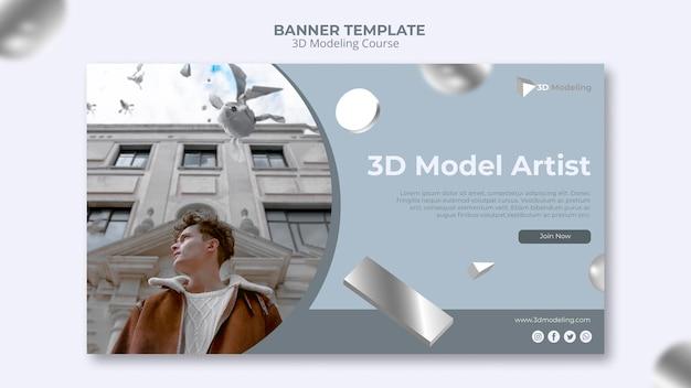 Estilo de banner de curso de modelagem 3d