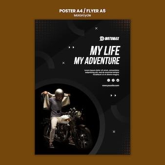 Estilo de cartaz de conceito de motocicleta