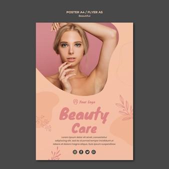 Estilo de modelo de cartaz de beleza