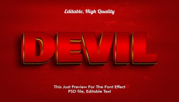 Estilo de texto 3d do diabo Psd Premium