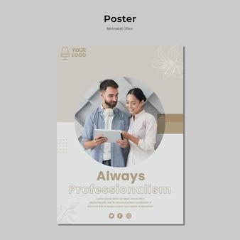Estilo minimalista de cartaz de escritório