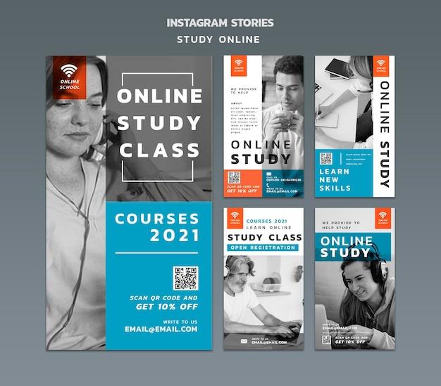 Estude histórias de mídia social online