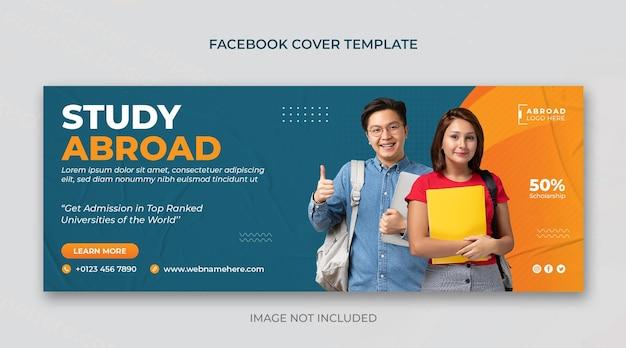 Estude no exterior banner horizontal de educação ou modelo de capa do facebook