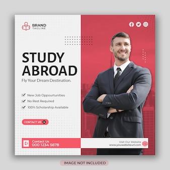 Estude no exterior design de postagem de mídia social ou design de modelo de panfleto quadrado para educação