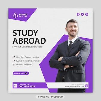 Estude no exterior educação panfleto de mídia social quadrado ou histórias instagram templte design
