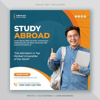 Estude no exterior mídia social, postagem ou educação modelo de folheto quadrado de banner do instagram