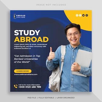 Estude no exterior, mídia social, postagem ou educação modelo de folheto quadrado de banner do instagram