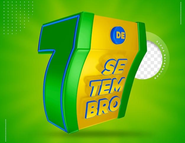 Etiqueta 3d 7 de setembro para composição no brasil
