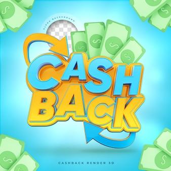 Etiqueta 3d cashback com setas e dinheiro