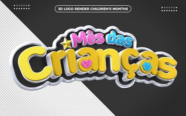 Etiqueta 3d do mês infantil amarelo com composições pretas