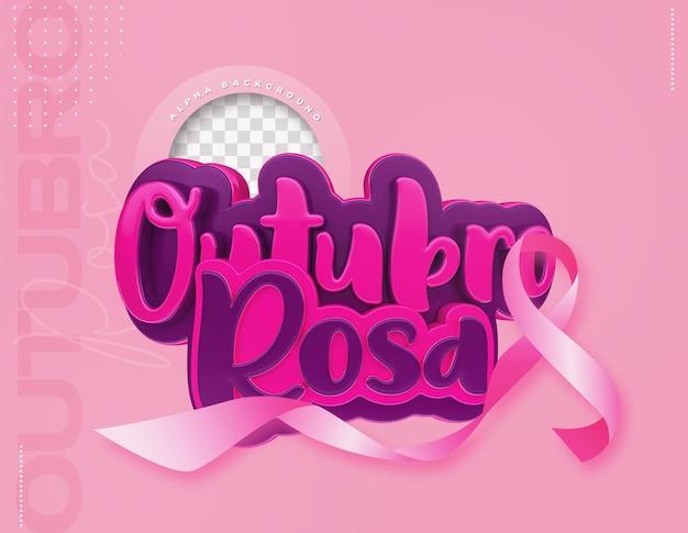 Etiqueta 3d outubro-rosa para composição no brasil