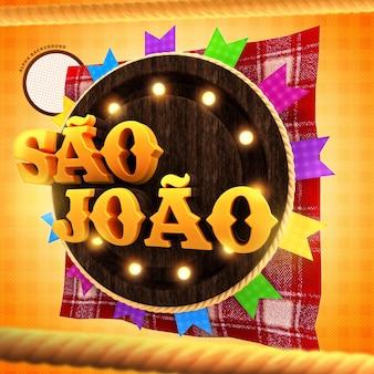 Etiqueta da festa brasileira são joao 3d render