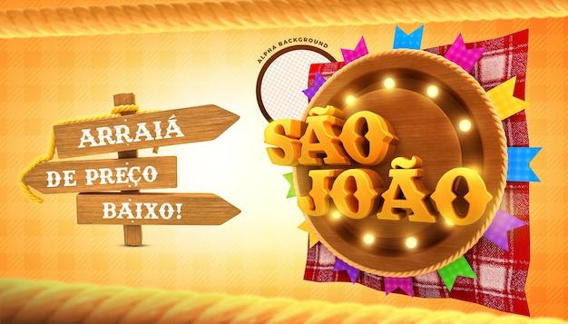Etiqueta de oferta de festa são joao brasileira 3d render conceito